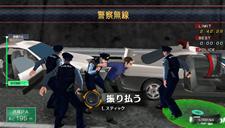 @SIMPLE V Series Vol. 2 The Tousou Highway Full Boost: Nagoya-Tokyo Gekisou 4-Jikan (Vita) Screenshot 3