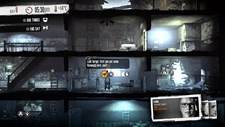 This War of Mine: The Little Ones Screenshot 1