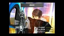 Final Fantasy VIII Remastered Screenshot 8
