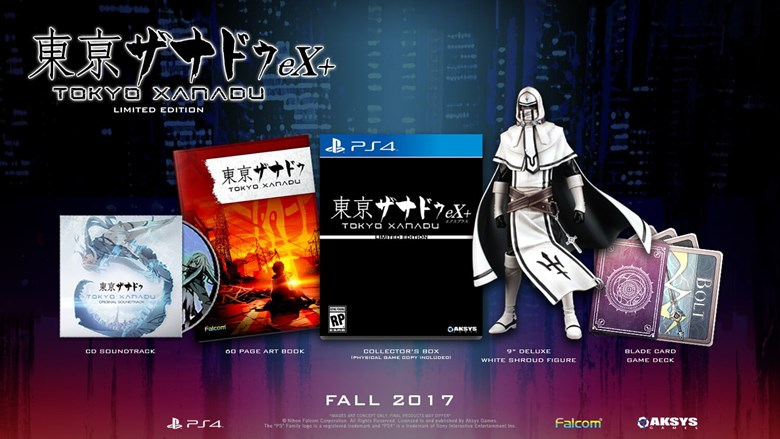 The PS4 box contains: 9? Deluxe White Shroud Statue, Blade Card Game Deck, 60 page Art Book, CD Soundtrack, Collector's Box