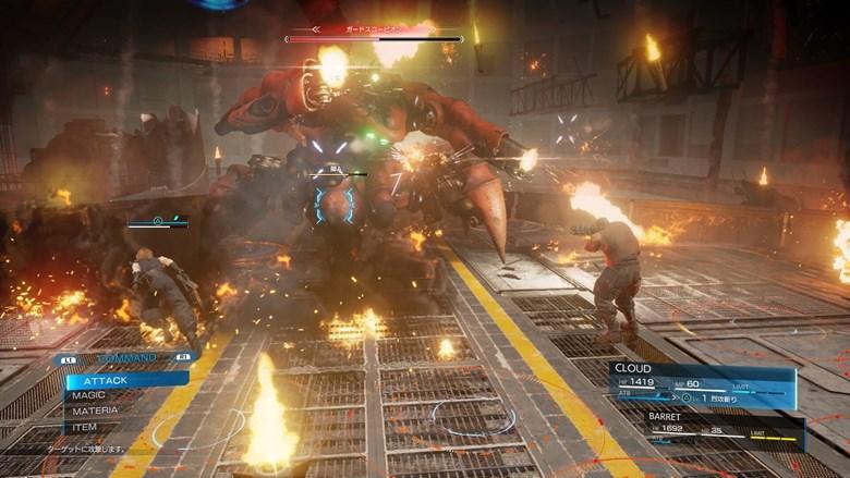 The Guard Scorpion looks like an even more formidable foe