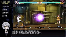 Under Night In-Birth Exe:Late Screenshot 7