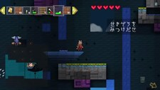 Airship Q (Vita) Screenshot 3