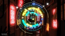 Sentris Screenshot 3