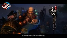 King of Wushu Screenshot 3