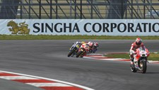 MotoGP 15 Screenshot 6