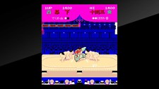 Arcade Archives: Shusse Ozumo Screenshot 1
