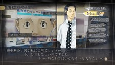 Root Letter Screenshot 6
