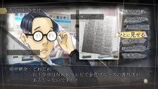 Root Letter Screenshot 5