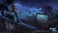 Stranger of Sword City (Vita) Screenshot 2