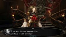 Stranger of Sword City (JP) (Vita) Screenshot 1
