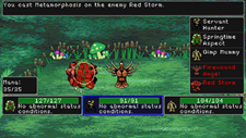 Siralim Screenshot 4