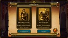 Knight Solitaire (EU) (Vita) Screenshot 6