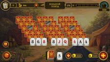 Knight Solitaire (EU) (Vita) Screenshot 2