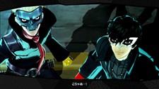 Persona 5 Screenshot 8