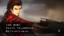 Tokyo Twilight Ghost Hunters: Daybreak Special Gigs (JP) Screenshot 3