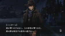 Tokyo Twilight Ghost Hunters: Daybreak Special Gigs (JP) Screenshot 2