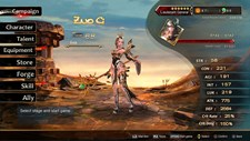 Knights of Valour (Asia) Screenshot 3
