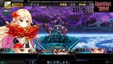 Operation Babel: New Tokyo Legacy (Vita) Screenshot 6