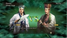 Romance of the Three Kingdoms XIII (JP) Screenshot 3