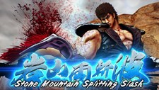 Fist of the North Star: Lost Paradise Screenshot 7