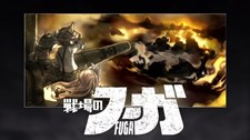 Fuga: Melodies of Steel Screenshot 1