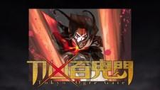 Tokyo Ogre Gate Screenshot 1