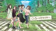 Jinrui no Minasama e Screenshot 1