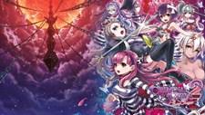 Criminal Girls 2: Party Favors (JP) (Vita) Screenshot 1