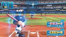Jikkyou Powerful Pro Baseball 2012 Definitive Edition (Vita) Screenshot 1