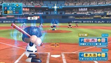 Jikkyou Powerful Pro Baseball 2012 Screenshot 1