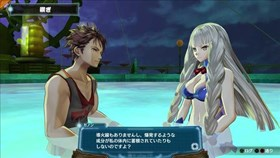New Trailer For Ar Nosurge: Ode To An Unborn Star