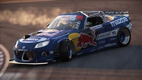 PSA: Project Cars Trophy Might Become Unobtainable Later This Year