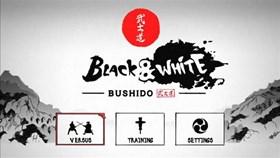 Black & White Bushido Trophy List Revealed