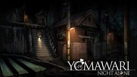 Yomawari: Night Alone Trophy List Revealed