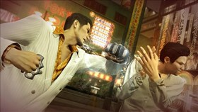 Yakuza 0 Trophy List Revealed