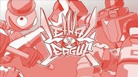 Lethal League Blaze Announced