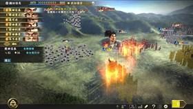 Nobunaga's Ambition: Taishi Trophy List Revealed